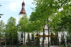 Sanktuarium Pajęczańskiej Matki Kościoła